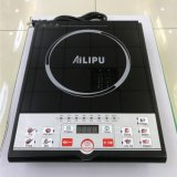 America Best Selling Multi Cooking Function Electric Induction Magnetic Cooker with ETL