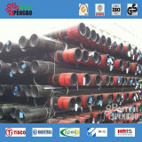 JIS STB340 Carbon Steel Pipe