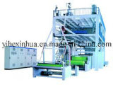 Nonwoven Fabric Making Machine SMMS 1600mm