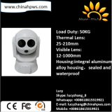 Tri-Spectrum Security Day and Night Color CCD Infrared Thermal PTZ Camera