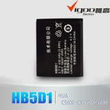 Cell Phone Battery Hb5d1 for Huawei C5700
