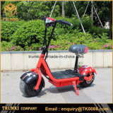 Newest Folding Electric Harley Mini Scooter with Ce 350W/48/8ah