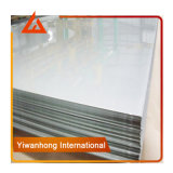 Aluminium Sheet Price Per Kg