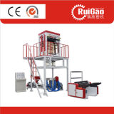 Biodegradable PLA Pbat Polyethylene Polythene PE HDPE Plastic Extruder Film Blowing Machine Price