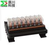 Chenchuan Omron PLC Relay Module 24V Output Amplifier Board in-Line Intermediate Relay Module Multi-Channel