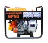 Gp 50 Super Cheap Portable Gasoline Water Pump