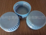 Oil Bottle Plastic Injection Cap Mould (YS340)