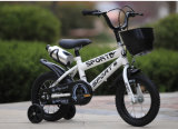 "China Wholesale Bike Kids Bicycle 14 -18"" Inch Children Bicycle for 8 Years"
