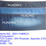 Made in China Wholesale Denim Jeans Fabric (E6311)