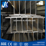Galvanized Steel H Beam Dimensions for Sale