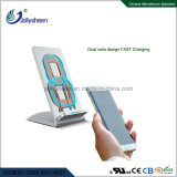 High Quality High Stable Dual Coils Fast Wireless Charger with Silver Housing