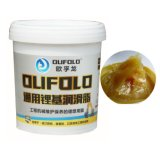 Special Grease Use for Car Wheel Hub Bearing Lithium Base Lubricant Grease