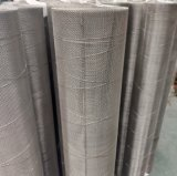 China Supplier Micron Stainless Steel Wire Mesh Test Sieve for Filter Use Stainless Woven Mesh