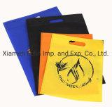 Cheap Fashion Eco Reusable Heat Sealed Non Woven Promotional Gift Bag Wholesale