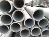 Cheap Stainless Steel Tubing Manufacturers TP304 Tp316L