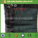 Cheap 70g Black Sun Shade Net Cloth