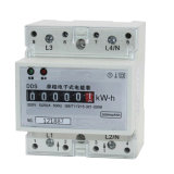Best Price Single Phase DIN Rail Smart Meter with RS485 Connection