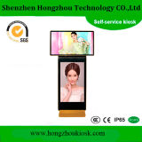 Double Screen LED LCD Touch Screen Kiosk