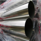 304 Stainless Steel Seamless Pipe with Best Price