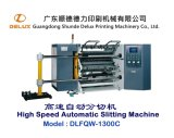 High Speed Automatic Computerized Slitting Machine (DLFQW-1300C)