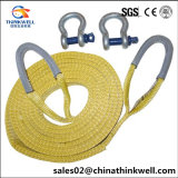 2*20′ Trailer Polyester Recovery Tow Strap Shackle Kit