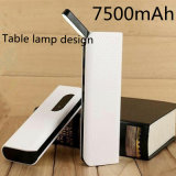 Multifunctional Mobile Charger 7500mAh Power Bank with Foldable 2W Lamp