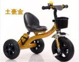 Good Sales Children Tricycle for Kids