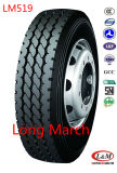 China Popular Roadlux Radial Truck Tires with ECE (LM519)