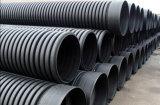 Steel Strengthen PE Corrugated Pipe