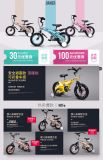 Kids Bike From Factory, 4 Wheel Kids Bike with Water Jug, 2016 New Style Children Bike LC-Bike-072