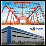 Movable and Light Prefabricated Steel Structure Workshop (QDHAPY-004)