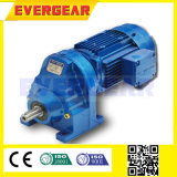 Rx Series Single Reduction Helical Inline Gear Reducer