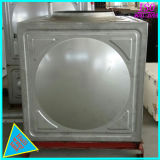 1m3 Square Stainless Steel Water Reservoir Tank