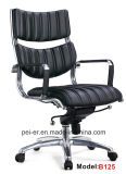 American Style Office Furniture Metal Leather Staff Chair (PE-B125)
