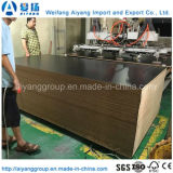 E0 Grade Melamine MDF for Indoor Furniture