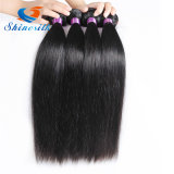 Shine Silk Hair Brazilian Straight Human Hair 4 Piece Hair Weave Bundles 10-28inch Natural Color Trade Price Remy Hair
