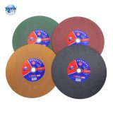 350mm, 355mm, 400mm Big Size Cutting Disc for Metal Cutting Tools