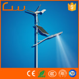 Modular 90W 12V System Solar Wind LED Street Light