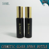 50ml Dark Black Empty Glass Lotion Pump Perfume Bottle