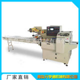 Non-Standard Customized Food Packaging Machinery