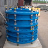 Double-Flange Metallic Dismantling Expansion Joint