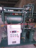 Zhongneng 2020 Zy High Vacuum Insulation Oil Filter
