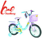 12 14 16 Inch Girls Bikes for Kids Age 8