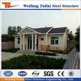 Hot Sale Light Steel Structure Prefab Toilet House