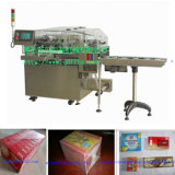China Price Automatic Cigarette Box Cellophane Wrapping Machine Packing Machine