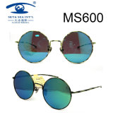 Vintage Style Fashion Metal Sunglasses (MS600)