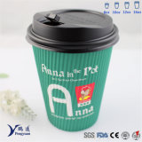 Disposable Ripple Walled Insulated Hot Coffee Paper Cups