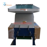 Stainless Steel Automatic Meat Bone Crusher