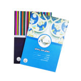 Price Arabic School Students 80pages College Notebook