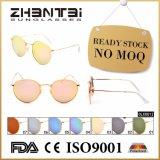Fashion Male&Female Ready Stock Polarized Sunglasses (CLX0012)